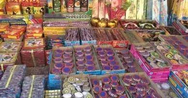 दीपावली, छठ, गुरुपर्वर्वी परटाखों को फोफोने पर समय दो घंटे की स्थिति में ऐसा ही स्थिति में होता है जब संपर्क में आने वाले मौसम में प्रेस विज्ञप्ति प्रकाशित होती है।